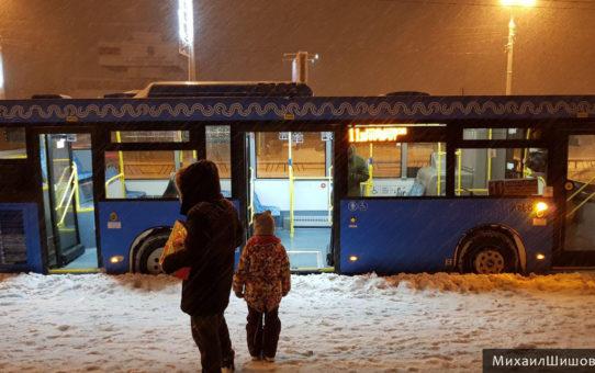 Стоимость проезда в Архангельске 25 рублей