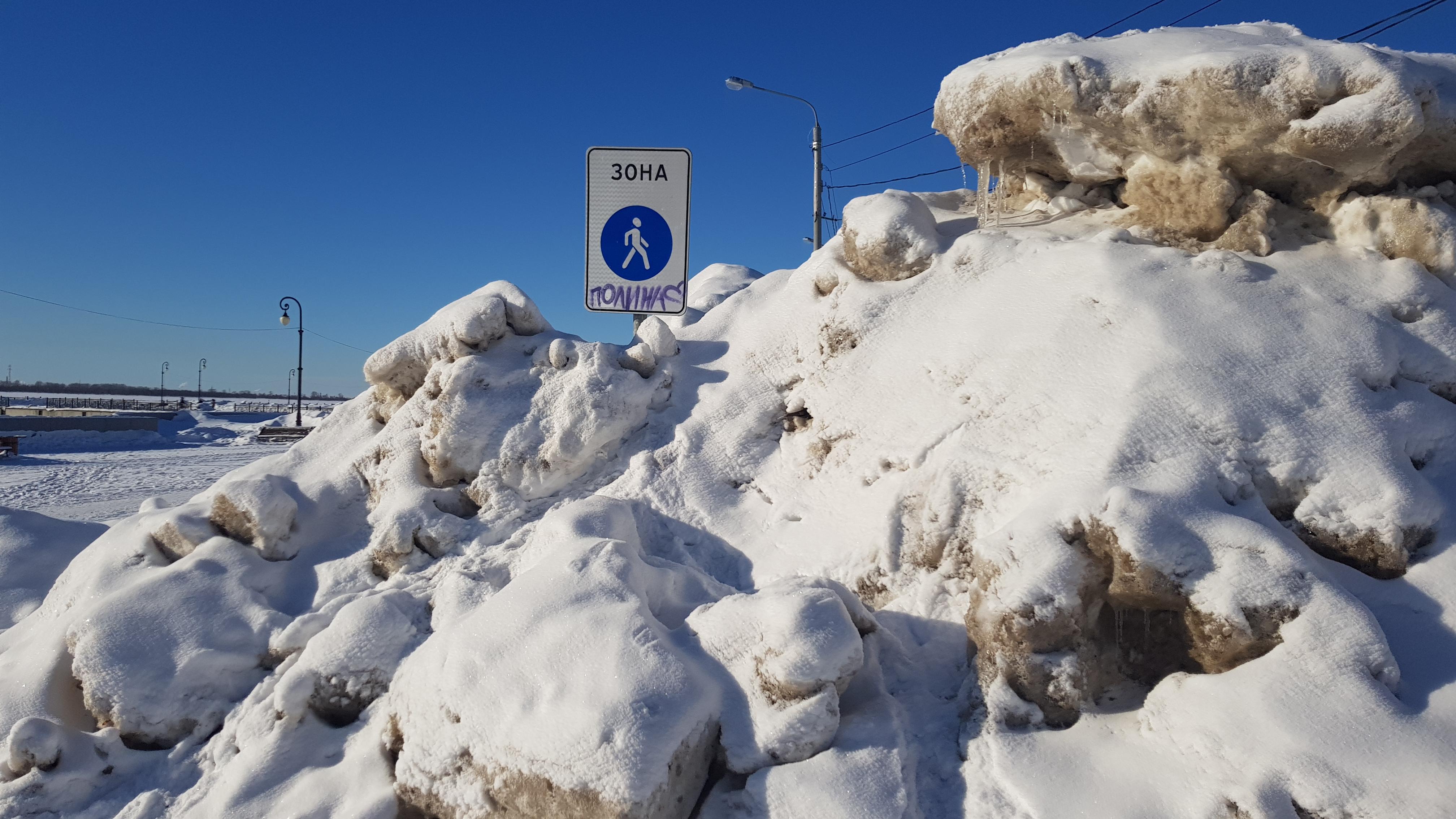 Красная Пристань без автомобилей