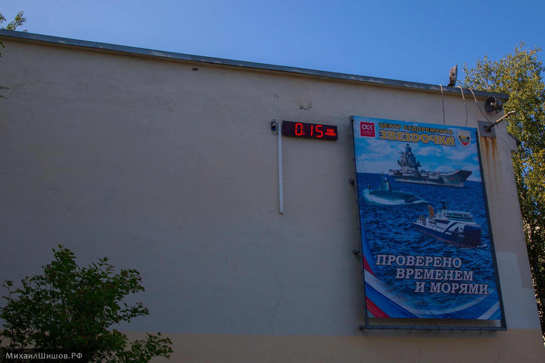 Радиации в Северодвинске нет. Взрыв в Нёноксе