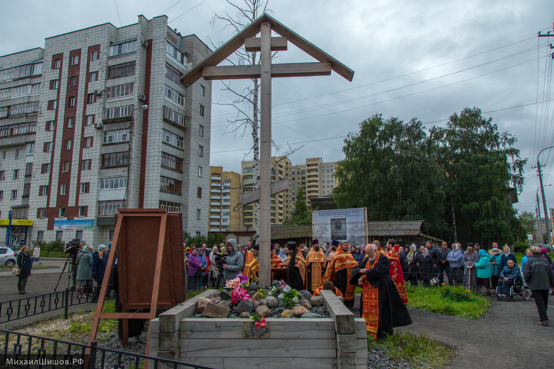 Явление Богородицы в Архангельске