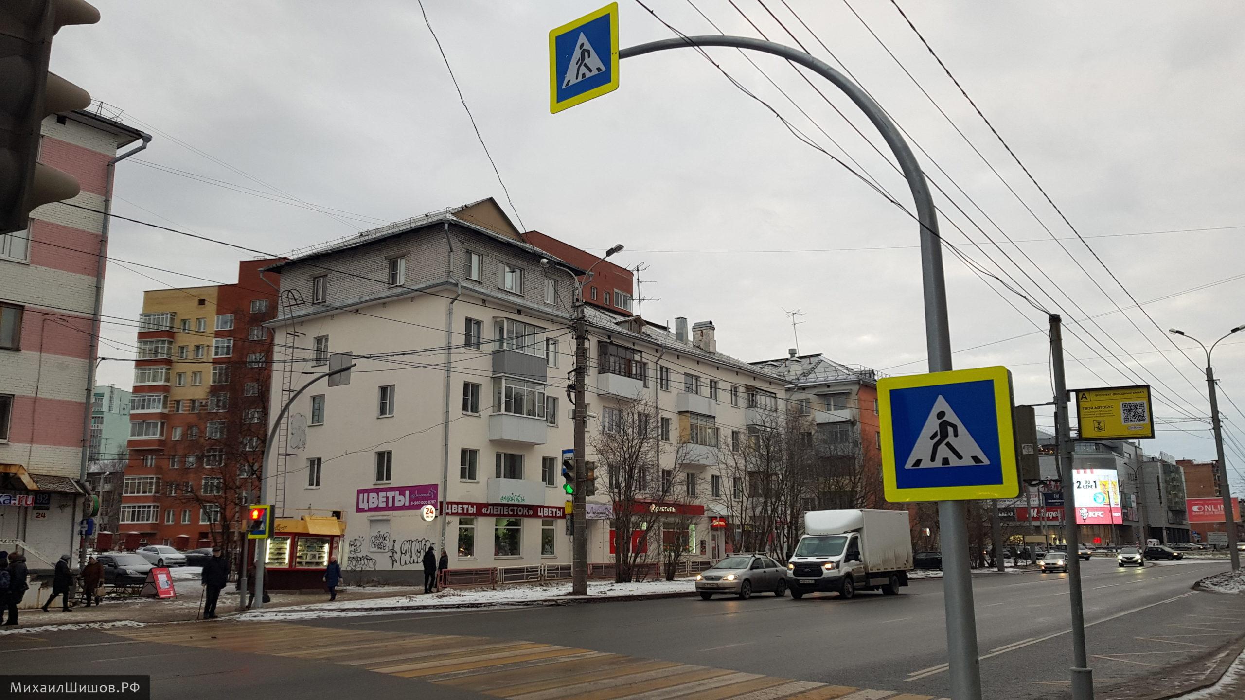 Фейковая безопасность на пешеходных переходах