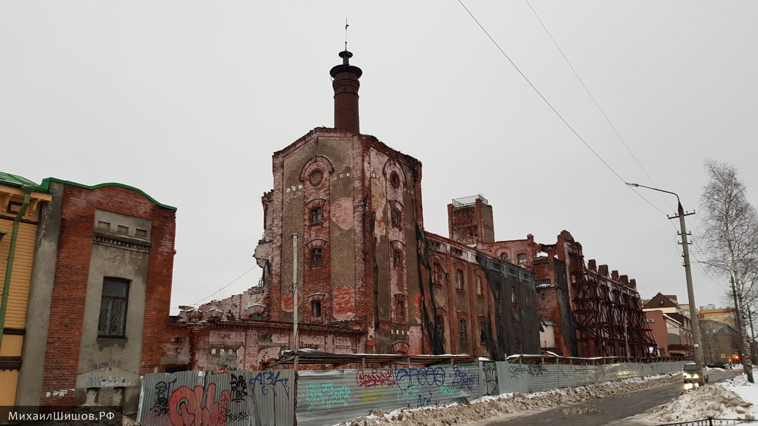 Пивзавод Суркова разрушен. Ст 243 УК РФ