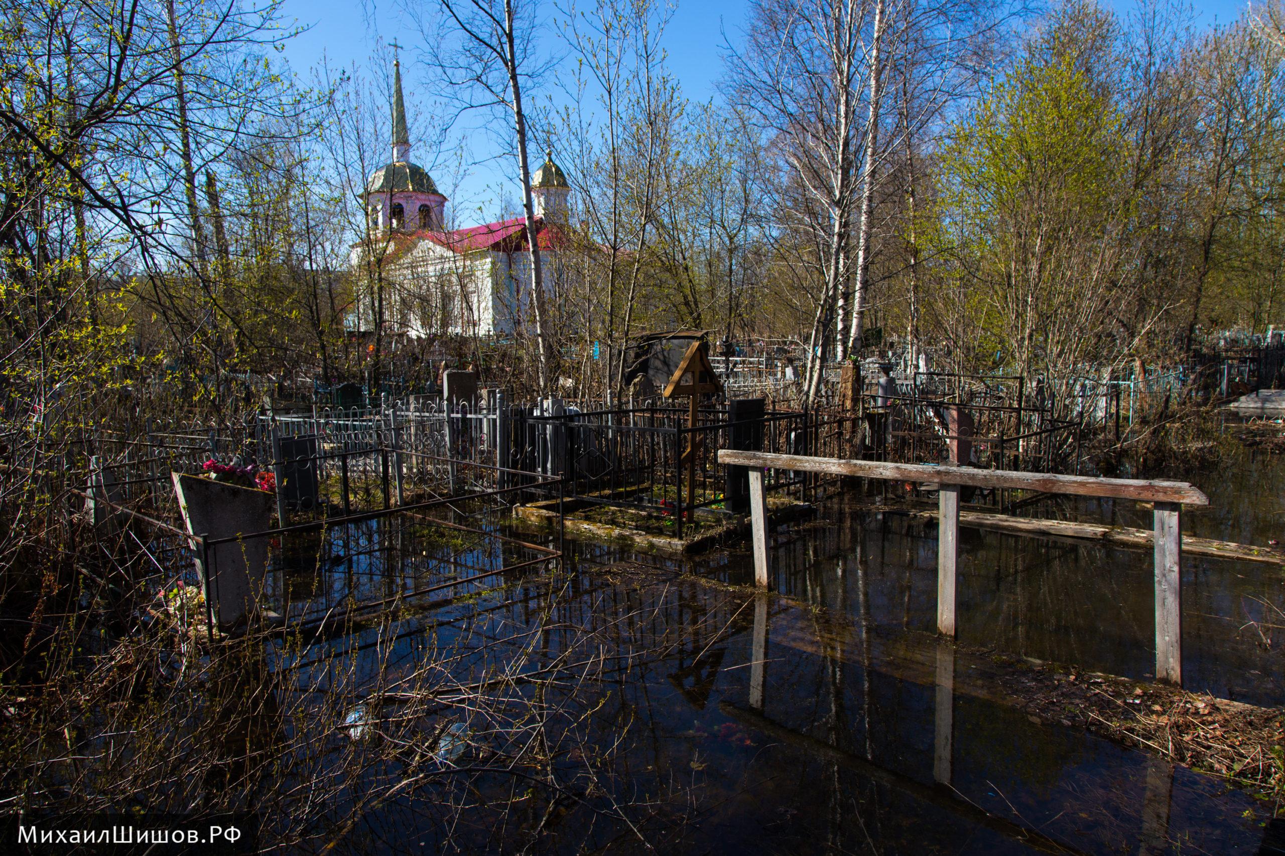Реформирование кладбищ